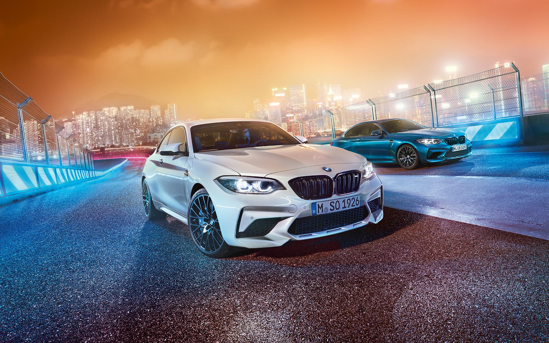 Bmw m2 competition mehr als nur ein sportwagen for A m motors